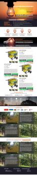 посадочная страница по продаже генераторов