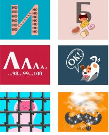 Ребусы для детского образовательного сайта