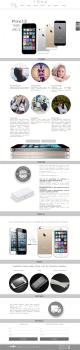 Сайт компании по продаже техники Apple