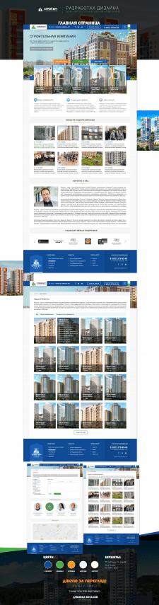 Разработка дизайна сайта строительной компании