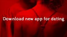 Реклама для сайта знакомств 2