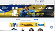 Парсинг сайта спорт товаров - joma.com.ua