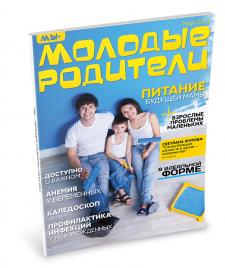 Дизайн журналу