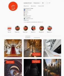Instagram страница для ремонтных услуг