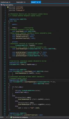 Лабораторная работа С++. Создание бинарного дерева