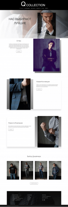 Сайт-Витрина Украинского Производителя Одежды