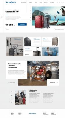 Сайт Мирового бренда туристических чемоданов