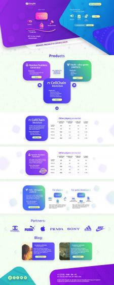 Landing Page для блокчейна