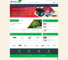 Создание сайт под ключ