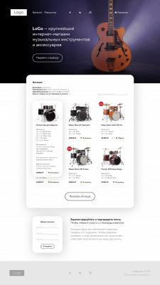 Дизайн музыкального интернет-магазина