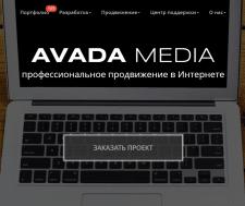 Avada-media