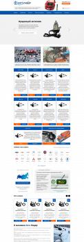 Дизайн интернет-магазина автоподогревателей