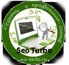 Seo-turbo