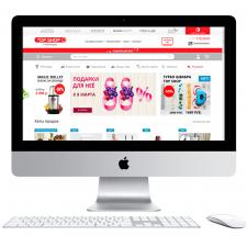 Интернет-магазин «TOP SHOP» (ERP система)