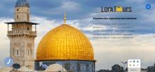 Сайт тур-оператора Lora Tours