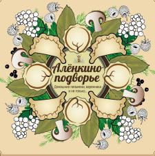 Логотип для частной Кулинарии