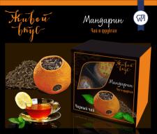 Дизайн упаковки для чая в фруктах