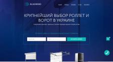Сайт каталог + услуги