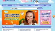 Наполнение интернет-магазина http://babyrussa.ru