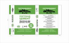 Innotek_portland_09