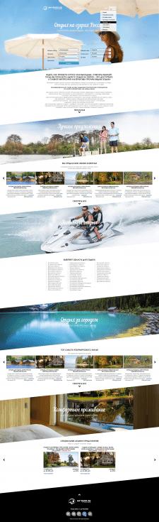 Сайт отдыха на озерах России