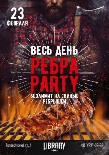 rebra_party