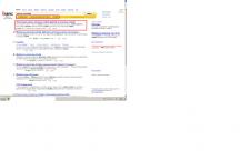ключ – прогон статьями (Яндекс)