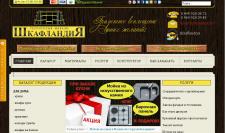 Сайт по изготовлению корпусной мебели