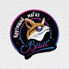 Логотип для магазина самокатов