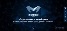 Miningshopspb - оборудование для майнинга