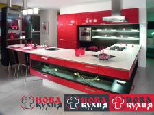 лого Нова Кухня