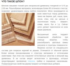 Статьи о ремонте + публикация через Word Press