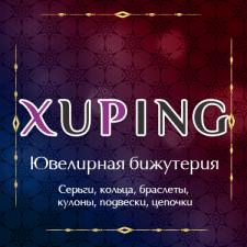 Баннер для категории сайта