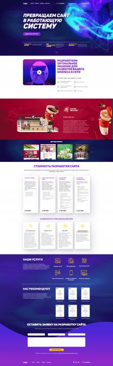 Сайт компании по созданию и продвижению