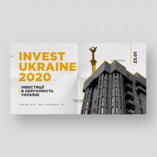Постер для інвестиційного форуму!