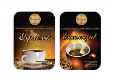 Плататы для магазинов, кофе Эспрессо и Эксклюзив