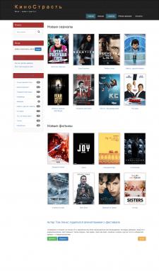 Сайт фильмов на Codeigniter