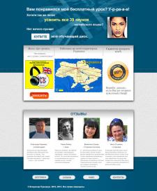 Разработка макета дизайна сайта