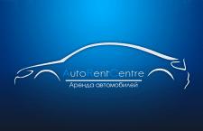Визитка для автомобильной компании