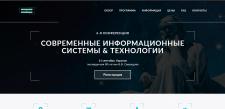 Сайт научной конференции