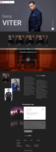 Gena VITER - Сайт украинского артиста