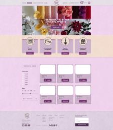 Дизайн сайта изделий с фетра