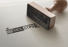 Логотип HOL Строй