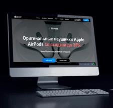 Дизайн и верстка сайта на ТИЛЬДА.