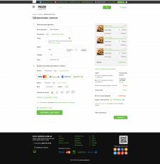 Дизайн портала по ресторанам