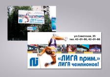 Наружная реклама 2