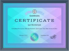 Сертификат Web Development