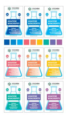 Дизайн етикетки та інструкції для упаковки YOCHEM