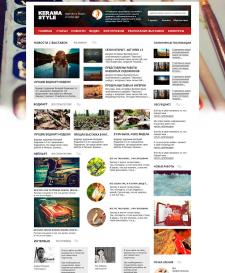 Верстка сайт-журнала о боди и нейл-арт