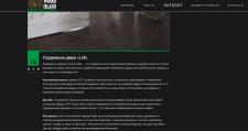 Статьи на сайт